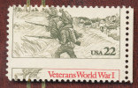 USA MNH GREAT ERROR STAMP MISPERFORATION VETERANS WORLD WAR I  SOLDIERS - Militaria