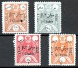 1924 Surcharges Set Of 4 MNH  SG 527-531 - Stamps