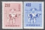 Rep.of China 1422-3   *  FAUNA  COW  ANIMAL  PROTECTION  WEEK - 1945-... Republic Of China