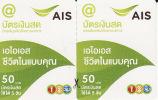 1 X Thailand  Phonecard  12Call  2 X 50 Baht  Als Paar   Kat.2155 - Ohne Zuordnung