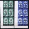 North Yemen Republic 1963  Overprinted «Yemen Arab Republic»  Michel 252-3  Block Of 6  MNH ** - Yemen