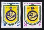 1977 International Symposium On Arabian History  Map  Michel 644-5  MNH ** - Saudi Arabia