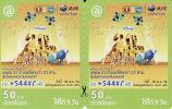 1 X Thailand  Phonecard  12Call  2 X 50 Baht  Als Paar  RAR  Kat.2145 - Ohne Zuordnung