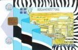 BOTSWANA 10 PULA FACTORY LANDSCAPE CHIP BOT-12 READ DESCRIPTION !! - Botswana