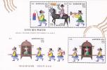 (AKE 04) Esperanto Card Korean Stamps - Esperanto