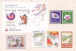 (AKE 85) Esperanto Card Korean Stamps - Esperanto