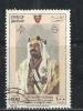 Bahrain,Sheik Isa, 25th Anniv. As The Emir, 1986, Dec. 16, Used Stamp - Bahrain (1965-...)