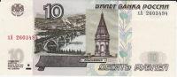 Russie. 10 Rubles, 10 Roubles. 1997. XA 2603494. Voir Verso. - Russie