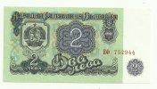 Bulgaria 2 Leva 1962 UNC - Bulgarie