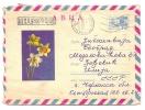 COVER - Traveled 1968th - 1923-1991 UdSSR