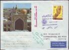 VILLAGE  CHILDREN'S - MOSQUE - AIR MAIL TEHERAN To WIENA - 1967 - NO Pay Paypal - Altri