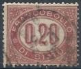 1875 REGNO USATO SERVIZIO DI STATO 20 CENT - RR9832 - 1861-78 Vittorio Emanuele II