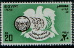 EGYPT - STAMPS -1978 -  MNH -SILVER JUBLEE OF INSURANCE & PENTIONS - Egypt
