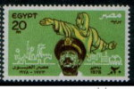 EGYPT - STAMPS -1978 -  MNH - 5 Th ANN . OF CROSSING SUEZ CANAL - President Sadat - Egypt