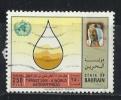 Bahrain,Polio, Figh Against Polio, 1995, Apr. 22, Used Stamp - Bahrain (1965-...)