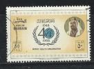Bahrain, WHO, 40th Anniv. 1988, Apr. 30, Used Stamp - Bahrain (1965-...)