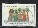 Bahrain,Children's Art, 1992, Nov. 2, Used Stamp - Bahrain (1965-...)