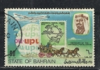 U.P.U Bahrain 1974 Admission Of Bahrain To . UPU 60f. U.P.U. Emblem On Letters Used - Bahrain (1965-...)