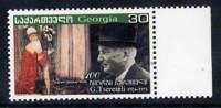 GEORGIA 2004 Tsereteli Centenary  MNH / ** - Georgia