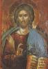 Cpm Meteores Couvent De St.varlaam Icone Portable De Jésus Christ (16ème Sc.le) - Grèce