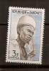 DAHOMEY NEUF - Bénin – Dahomey (1960-...)