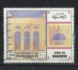 Bahrain,1995, Traditional Architecture, , Nov. 20, Used Stamp - Bahrain (1965-...)