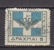 PGL H281 - GRECE EPIRE Yv N°35 - North Epirus