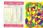 PUBLICITE LOTO VENDREDI 13 DECEMBRE 1963 - Billets De Loterie