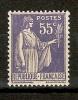 France   N°  363  N ** - Unused Stamps