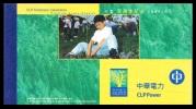 Hong Kong 2001 Yvert Carnet C977 CLP Centenary Electricity - 1997-... Région Administrative Chinoise