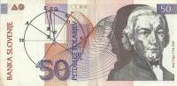 50   PETDESET   TOLARJEV  Della  Slovenia  - Anno  1992. - Slovenia