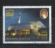 Bahrain, Beit Al-Quran, Manama, 2001, Feb. 18, Used Stamp - Bahrain (1965-...)