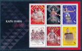 NEW ZEALAND 2011 Kapa Haka Mint Gummed Miniature Sheet ** - Blocks & Sheetlets