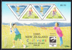 New Zealand Scott #B150b MNH Souvenir Sheet Of 4 Health Stamps - Boy Skateboarding, Girl Cycling STAMPEX ´95 - Skateboard