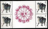 CHINE - Année Du Bœuf 1985 - Bloc De Carnet Avec Vignette Centrale Et 4 Timbres De Part & D´autre - Unused Stamps
