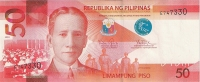 Philippines 50 Piso 2011. UNC - Philippines