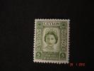 Ceylon  1953 Q. Elizabeth II  Coronation  5c   SG433  MH - Ceylon (...-1947)