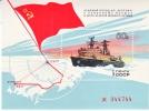 Russia  4586  **  MAP  POLAR  ANTARCTIC  ICEBREAKER  SHIP - Polar Ships & Icebreakers