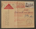 CONTRE REMBOURSEMENT - 1956 - OBLITERATION - GIPCY - ALLIER - - France
