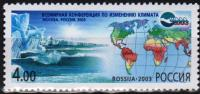 Russia 2003 1  V World Conference On Climate Change Conférence Mondiale Sur Les Changements Climatiques - Protezione Dell'Ambiente & Clima