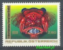 Austria 1976 Mi 1531 Mnh - Medicine Symbols Mask - Médecine