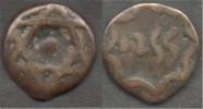 MAROC 1 FEL AH 1255 (1836) - Maroc
