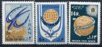 Iran                             1018/1020**        Campagne Mondiale Contre La Faim - Iran