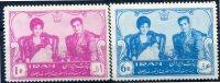 Iran                            970/971**       Naissance Du Prince Héritier Riza - Iran