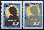 Iran                           1055/1056**     Journée De La Mère - Iran