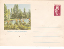 TOURISM, CISMIGIU LAKE IN BUCHAREST,1958 RARE! COVER STATIONERY,ENTIER POSTAL UNUSED ROMANIA. - Other