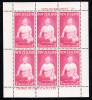 New Zealand Scott #B66a MNH Miniature Sheet Of 6 Health Stamps - Prince Andrew - Familles Royales