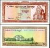 CAMBODIA 10 RIELS P 11 C XF - Cambodia