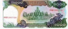 * CAMBODIA - 20 RIELS (1956-1975) UNC P 5d Sign. 12 - Cambodia