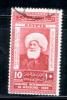 EGYPT / 1928 / MEDICINE / CAIRO TROPICAL MEDICINE CONGRESS / MOHAMED ALI PASHA / VF USED . - Égypte